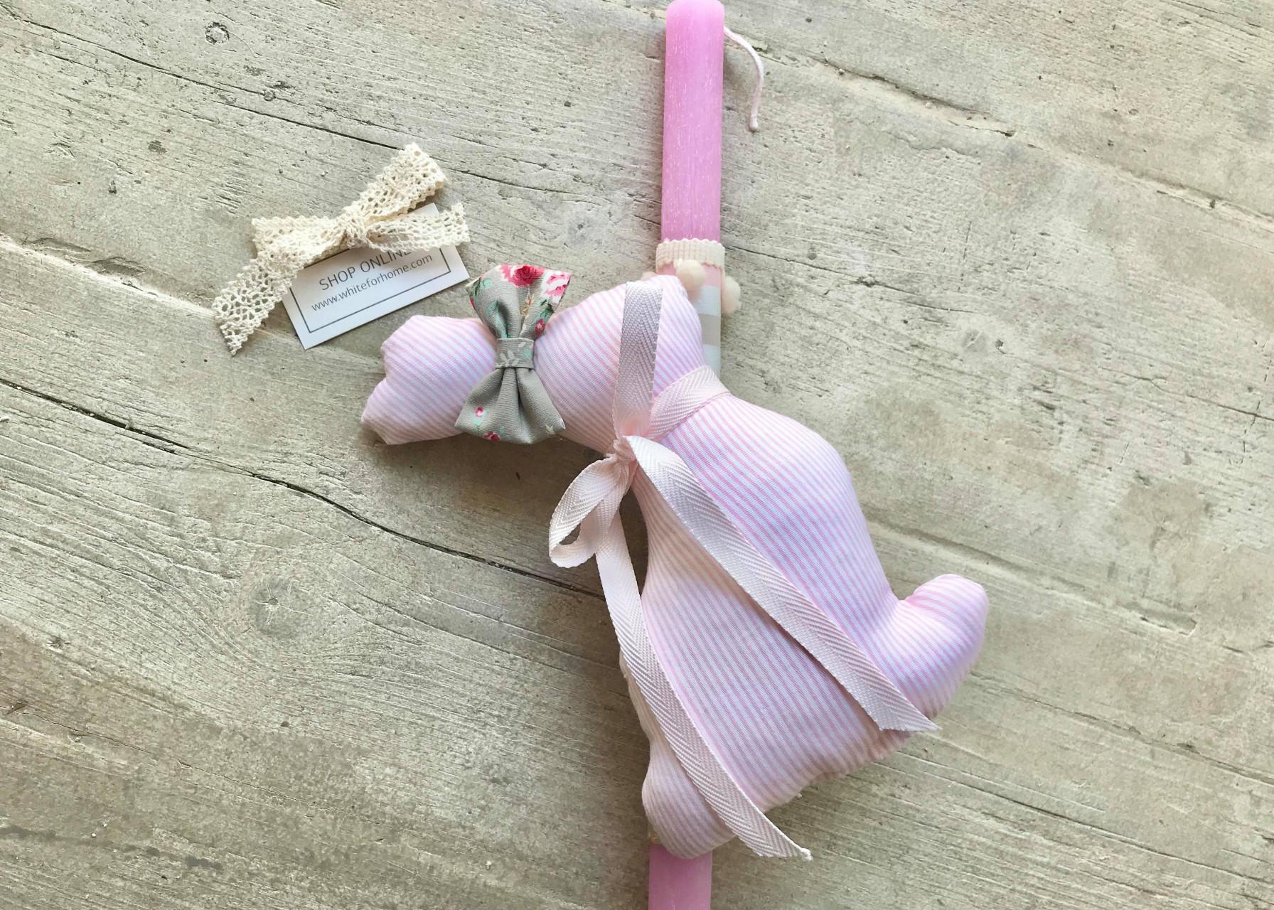 Πασχαλινή λαμπάδα / Ροζ ριγέ λαγουδίνα